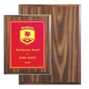 "Economical Walnut Plaque (10"" x 13"") 